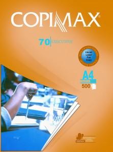 copimax 70